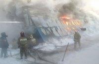 В России при пожаре в обувном цехе погибли 10 рабочих