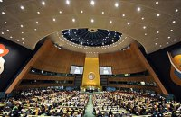 Генассамблея ООН приняла резолюцию по милитаризации Черного и Азовского морей