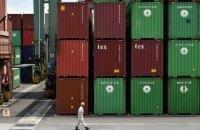 США ввели торговые пошлины против Евросоюза на $7,5 млрд