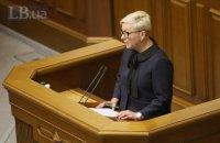 Валерия Гонтарева уволена из НБУ