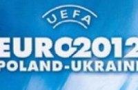 УЕФА недовольна качеством украинских отелей