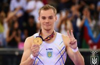 Український супергімнаст тепер ще й чемпіон Універсіади