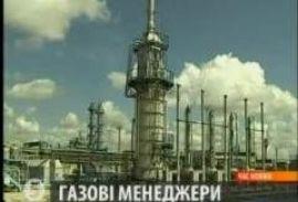 """""""Газпром"""" решил избавиться от доли в RosUkrEnergo"""
