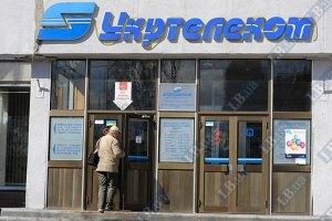 """Сотрудники """"Укртелекома"""" будут получать зарплату в Сбербанке России"""