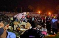 В Індії при приземленні розвалився літак, є загиблі та постраждалі (оновлено)