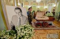 У Києві попрощалися з Євгеном Марчуком