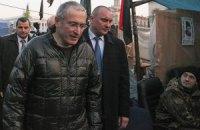 Сепаратисти не пустили Ходорковського в Донецьку ОДА
