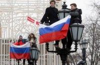 """Більшість росіян сподіваються на відновлення """"дружніх відносин"""" з Україною, - опитування"""