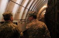 """В Украине строят 15 хранилищ боеприпасов в виде железобетонных """"коконов"""""""