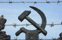 Рада відмовилася скасувати дію радянських законів на території України