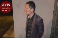 Бывший депутат Киевсовета поджег квартиру с женой и детьми, - соцсети