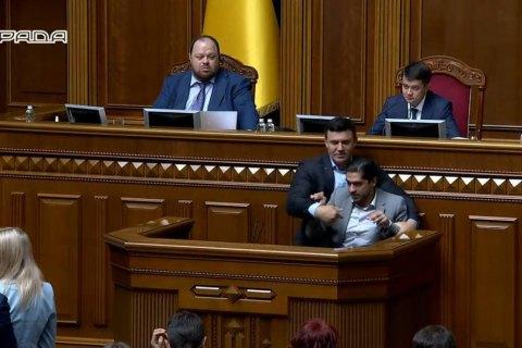 Депутати Гео Лерос та Микола Тищенко побилися в Раді