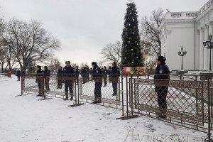 В Одессе пикетируют горсовет