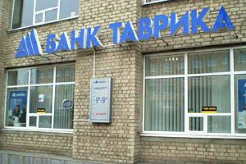 Банк «Новый» решил сдать лицензию