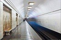 """На метро """"Арсенальная"""" человек упал на рельсы (обновлено)"""