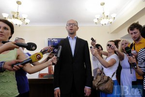 Яценюк хочет установить с Россией новый тип отношений