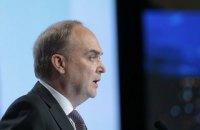 Посол Росії Антонов повертається до Вашингтона