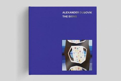 «Основи» випустили книгу про художника Олександра Дубовика