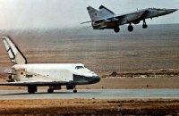 В Крыму продают аэродром