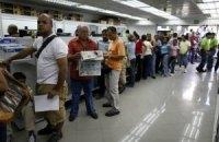 Жителям Венесуели заборонили купувати продукти частіше ніж двічі на тиждень