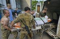 Трое военных ранены за сутки в АТО