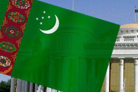У Туркменістані на президентських виборах зареєстрували 9 кандидатів