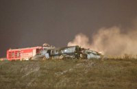 В аэропорту Стамбула разбился частный самолет