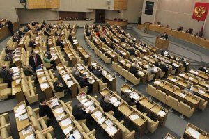 Держдума похвалила Раду за закон про мови