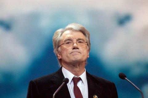 Генпрокуратура объявила подозрение Ющенко