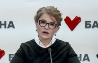 Тимошенко розкритикувала відмову від підвищення зарплат вчителів