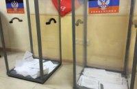 """Сепаратисти """"намалювали"""" 89,07% за незалежність Донецької області"""