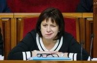 Украина готова изменить формат реструктуризации долга перед Россией