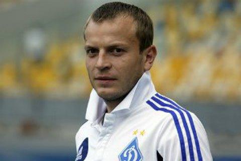 Гусев подписал новый договор с«Динамо»