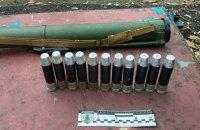 Три тайника с боеприпасами, гранатами и гранатометами нашли в Днепропетровской области