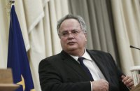 Глава МИД Греции подал в отставку из-за спора по Македонии
