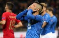 Збірна Італії з футболу вперше в своїй історії не може перемогти в 6 домашніх матчах поспіль