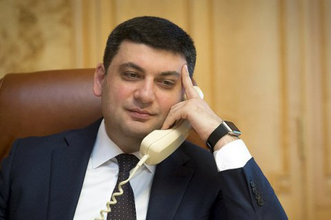 Гройсман обсудил главой МИД Канады избирательную кампанию в Украине