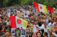 """В Одессе на акцию """"Бессмертного полка"""" вышли около тысячи человек"""