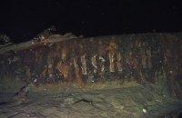 У Японському морі знайшли затонулий 1905 року крейсер, на борту якого можуть бути тонни золота