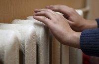 Киев намерен начать подключение отопления объектов соцсферы с 30 сентября