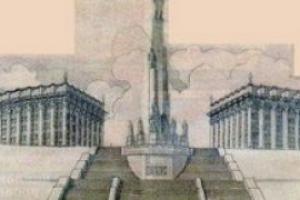 В Каневе подожгли памятник Ленину