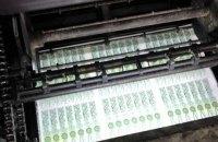 У Києві вилучили кілька тонн підроблених акцизних марок