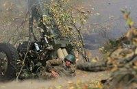Україна вважає завершеною війну в Нагірному Карабасі
