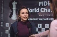 Музичук зіграла внічию у другій партії півфіналу чемпіонату світу з шахів