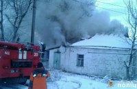Мешканець Ржищева в день закоханих підпалив будинок своєї колишньої