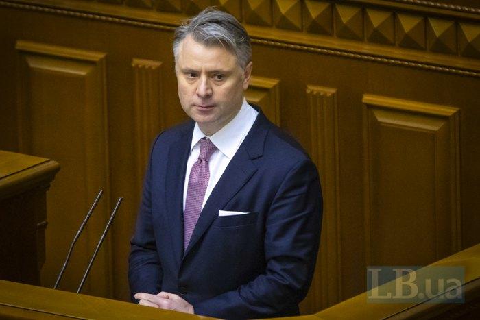 Юрiй Вiтренко пiсля другого провального голосування в Радi