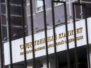 В России следователи пришли с обысками к основателю соцсести для заключенных