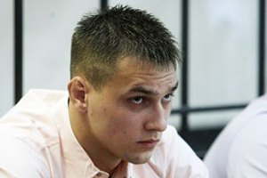 "Защитники Вадика ""Румына"" хотят запретить слово ""титушки"""