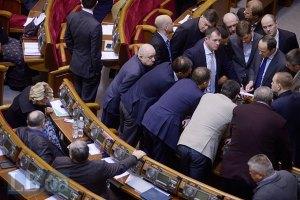 В ВР нет голосов за законопроекты об амнистии, Янукович просит взять перерыв, - Ефремов