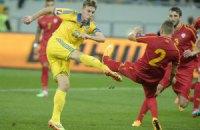 Сборная Украины вымучила победу в матче против Македонии